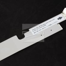 Image ASSY SHORT MEDIA CLAMP L SP-540V SUPGRA0516 01